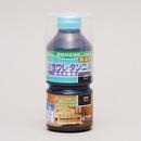 ワシン 水性ウレタンニス ブラック 300ml