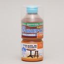 ワシン 水性オイルステイン 300ml メープル