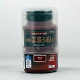 和信 水性工芸漆 200ml 鎌倉赤