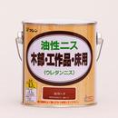ワシン 油性ニス 0.7L ローズ