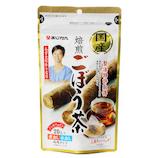 あじかん 国産焙煎ごぼう茶100% 20包入│リラックス・癒しグッズ ハーブティー・食品