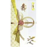 アートプリントジャパン 祝儀袋 和文様・鶴 SF−152