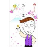 【年賀用品】アートプリントジャパン ちびまる子年賀ポチ袋 桜吹雪 PT−112