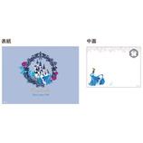 アートプリントジャパン ディズニー ホラグチカヨシリーズ ミニ便箋 シンデレラB LP−27