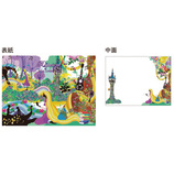 アートプリントジャパン ディズニー ホラグチカヨシリーズ ミニ便箋 ラプンツェルA LP−28