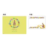 アートプリントジャパン ディズニー ホラグチカヨシリーズ ミニ便箋 ラプンツェルB LP−29