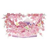 アートプリントジャパン 桜ポップアップカード 富士桜 97552