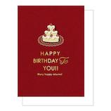 アートプリントジャパン ウッドパーツバースデーカード ショートケーキ│カード・ポストカード バースデー・誕生日カード