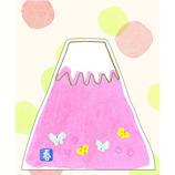 アートプリントジャパン いわぶちさちこ 桜ポップアップカード 赤富士│カード・ポストカード メッセージカード