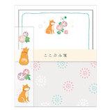 アートプリントジャパン ここぶみ箋 ミニレターセット L491 1000108183 朝顔と柴犬