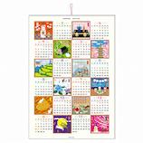 【2020年版・壁掛】アートプリントジャパン 和風年間 カレンダー