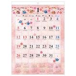 【2020年版・壁掛】アートプリントジャパン カレンダー 和の歳時記 大 1000109350
