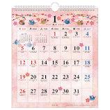 【2020年版・壁掛】アートプリントジャパン カレンダー 和の歳時記 小 1000109351