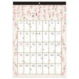 【2020年版・壁掛】アートプリントジャパン カレンダー 和風 1000109352