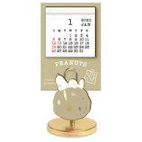 【2020年版・卓上】アートプリントジャパン カレンダー PEANUTS クリップスタンド 1000109404 チョコチップクッキー