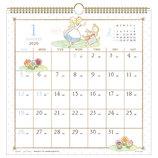 【2020年版・壁掛】アートプリントジャパン カレンダー 水彩スケジュール 1000109411 ディズニー