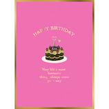 アートプリントジャパン ウッドパーツ バースデーカード 1000111307 ラブケーキ│カード・ポストカード バースデー・誕生日カード