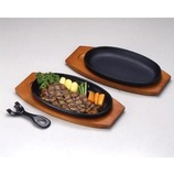 アサヒ ステーキ皿2枚組  取手・木台付