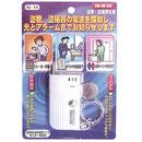 ヤザワ 盗聴・盗撮発見器 SE15