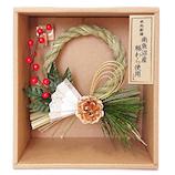 【年賀用品】 越後稲わら飾り  祝い松笠