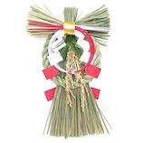 【年賀用品】 越後稲わら飾り  紅白いなほ
