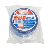 ダイヤテックス パイオライン 微粘着養生テープ 50mm幅×25m巻 ブルー