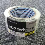 ダイヤテックス クロスカットテープ クリア 5cm×25m