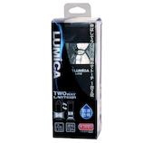 ルミカ ツーウェイランタン A21013 ブラック│LED電球・LED蛍光灯