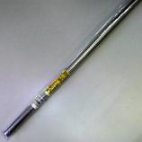 モリ工業 オールステンパイプ 径13×910mm