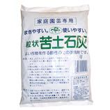 粒状 苦土石灰 1kg│園芸用品 肥料・園芸薬剤