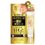 ホワイトラベル 金のプラセンタ もっちり白肌濃シワトール 30g│美容液・乳液 美容液