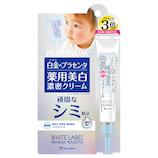 ホワイトラベル 白金のプラセンタ もっちり白肌薬用シミトール 20g│美容液・乳液 美白美容液