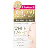 ホワイトラベルプラス 薬用プラセンタの美白リフトクリーム 60g│美容液・乳液 美白美容液