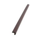 安心クッション L字型 大 90cm ブラウン