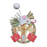 中島商店 ミニ干支若松飾り WAミニ-371