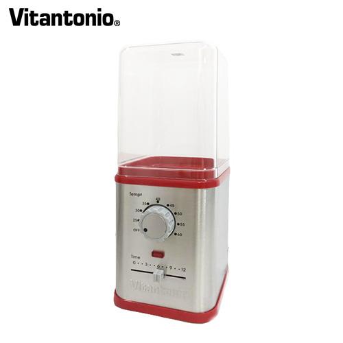 【今だけプレゼント】ビタントニオ ヨーグルトメーカー VYG-10