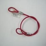 ニッサ カットワイヤー Y-67 赤 54.5cm