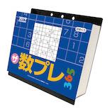 【2019年版・日めくり】 トライエックス ザ・数プレ365 CL‐572