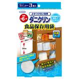 ダニクリン 食品用保存袋 3枚入 36×35cm