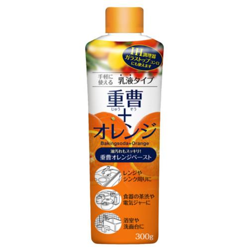 ウエキ 重曹オレンジペースト 300g