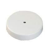 SWAN LEDチャージコースター AOL−614 ホワイト│照明器具 卓上照明