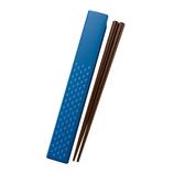 日本伝統色 和文様 箸&箸箱セット 紺碧 鱗文