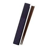 日本伝統色 和文様 箸&箸箱セット 茄子紺 菱文