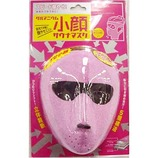 コジット ゲルマニウム小顔サウナマスク ピンク