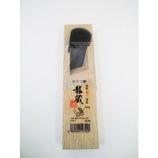 角利 龍蔵豆キワ鉋30ミリ
