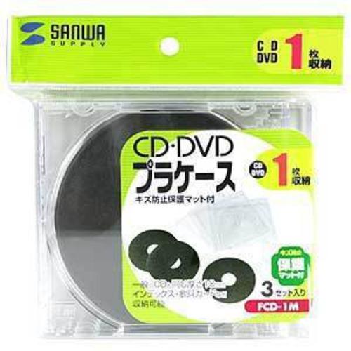 サンワサプライ CD・DVDプラケース S3枚 FCD-1M