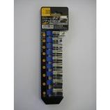 SU ホルダー付ソケットインチセット #2 S2-9.5