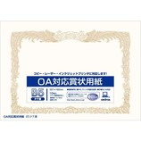 オキナ OA対応賞状用紙 B5縦書 SX-B5