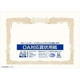 オキナ OA賞状用紙 A3縦 SX-A3