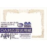 オキナ OA賞状用紙 ハガキ版 縦書 SX-H│のし・色紙 賞状用紙